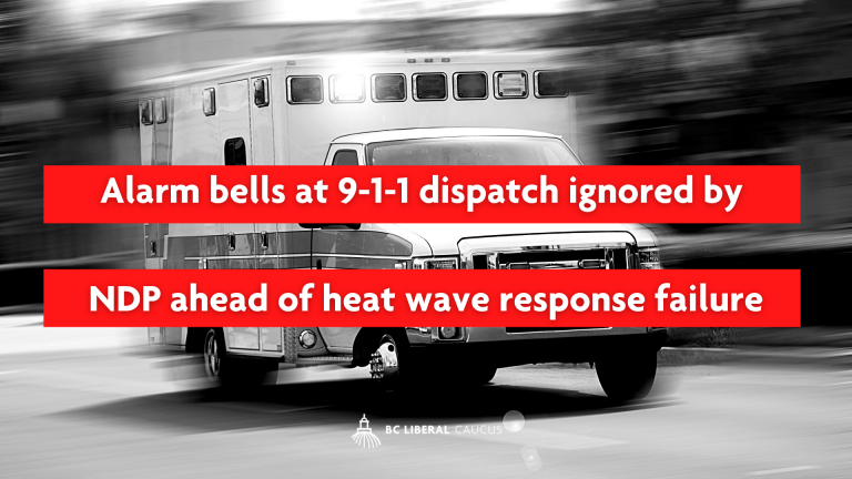 Alarm bells at 9-1-1 dispatch ignored by NDP ahead of heat wave response failure